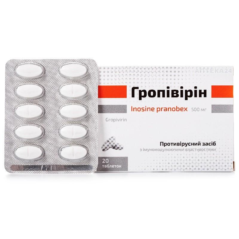 Гропивирин