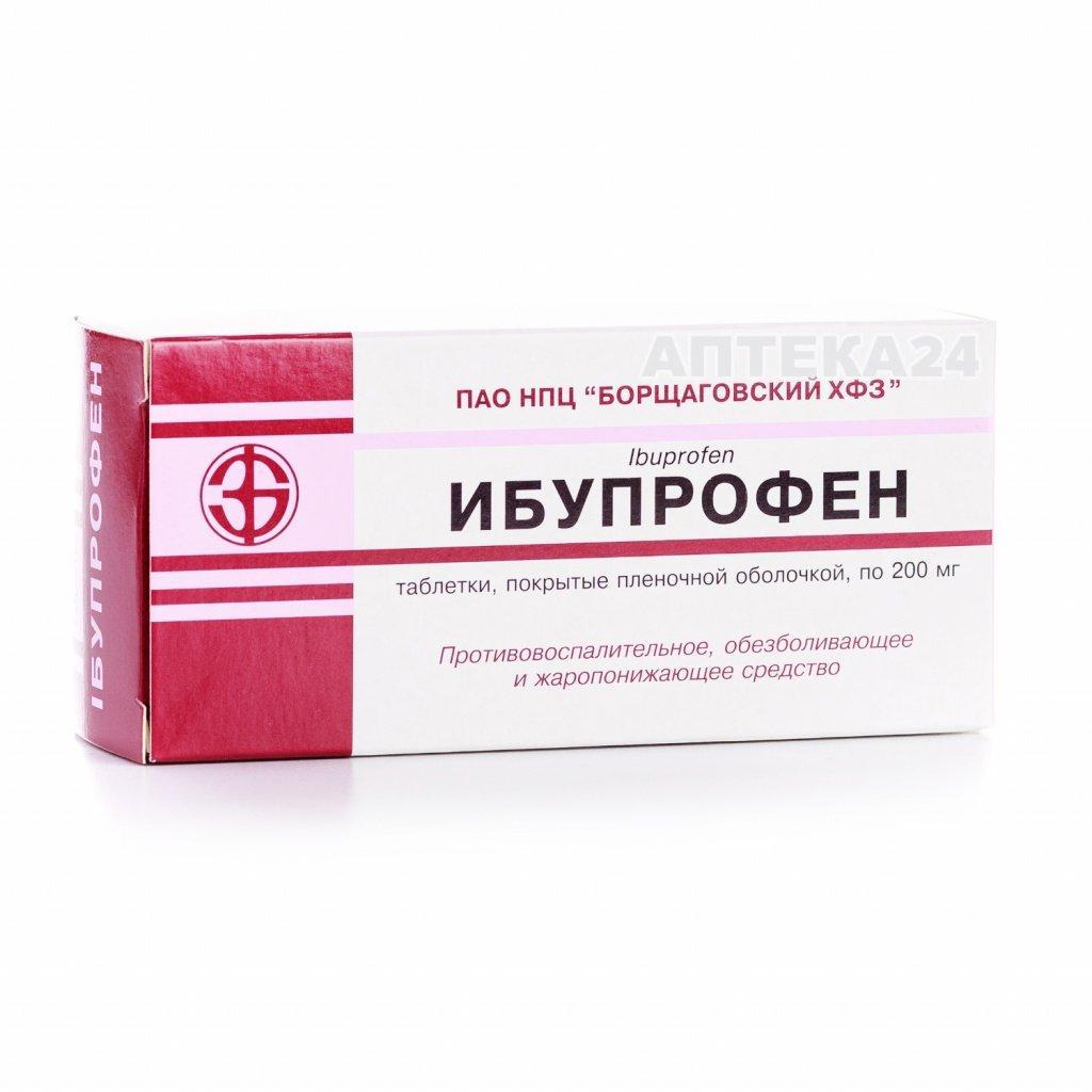 парацетамол, ибупрофен, ибупрофен или парацетамол, парацетамол или ибупрофен, ибупрофен и парацетамол, что лучше от температуры ибупрофен или парацетамол, повышение температуры, высокая температура, сбивать температуру, простудные заболевания, жаропонижающие средства, антипиретики, НПВС, нестероидные противовоспалительные средства, медикаменты, препараты, лекарственные средства