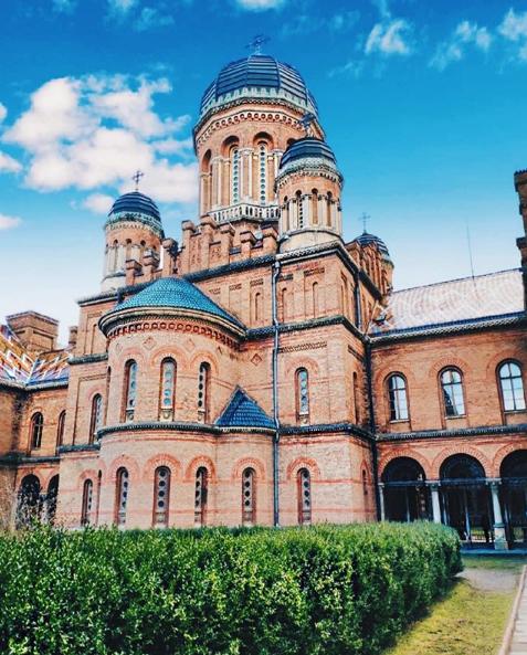Резиденция митрополитов Буковины и Далмации в Украине