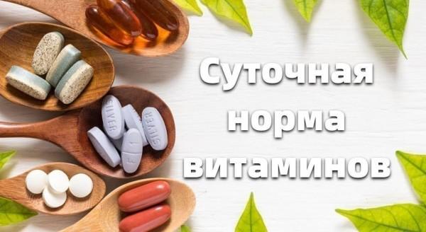 Передозировка витамином С, цинком и витамином D: вся правда о последствиях приема больших доз витаминов