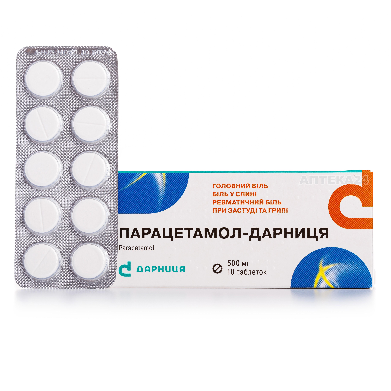 ecc5ff9c 1daa 4ccb 89f4 0a930ac3b9c5 - Народные средства для снижения температуры у взрослого