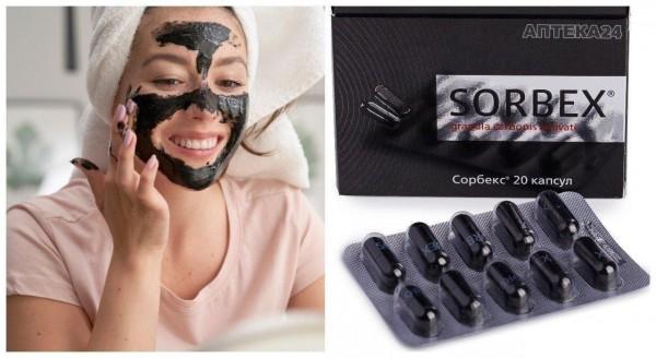 Как очистить кожу и отбелить зубы: ТОП-3 средства для красоты с активированным углем