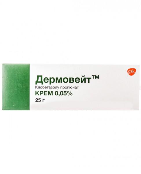 Дермовейт крем 0,05%, 25 г