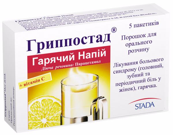 Гриппостад 5 г №5 порошок для орального раствора
