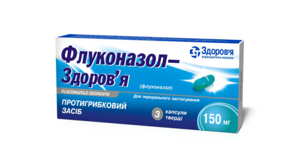 Флуконазол-Здоровье капсулы по 150 мг, 3 шт.