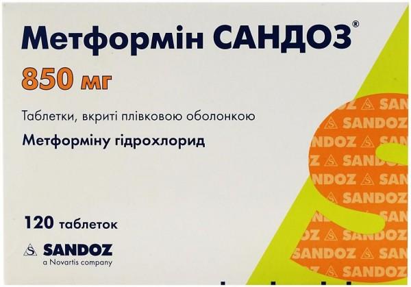 Метформин Сандоз таблетки при сахарном диабете 2 типа по 850 мг, 120 шт.