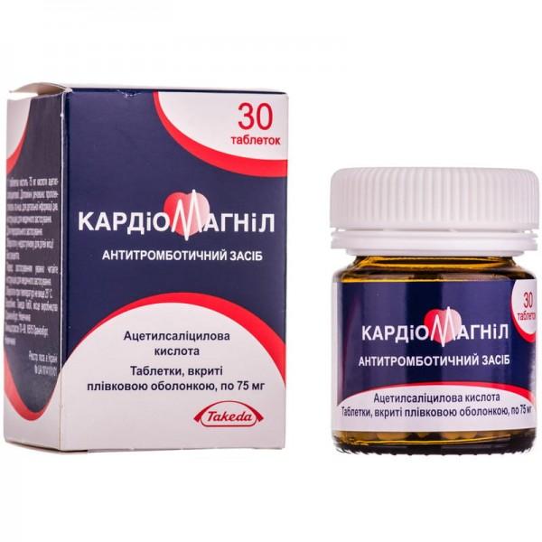 Кардиомагнил таблетки по 75 мг, 30 шт.