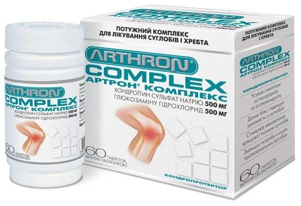 Артрон Комплекс таблетки, 60 шт.