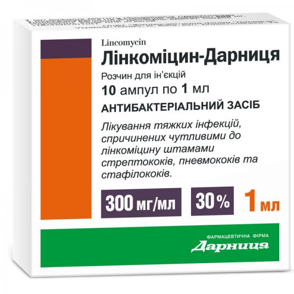 Линкомицин-Дарница раствор в ампулах по 1 мл, 300 мг/мл, 10 шт.