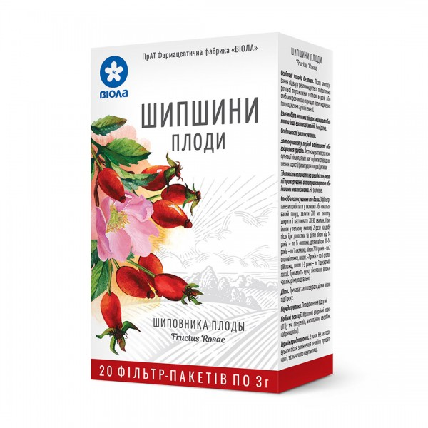Шиповника плоды в фильтр-пакетах по 3 г, 20 шт. - ПрАТ ФФ Віола