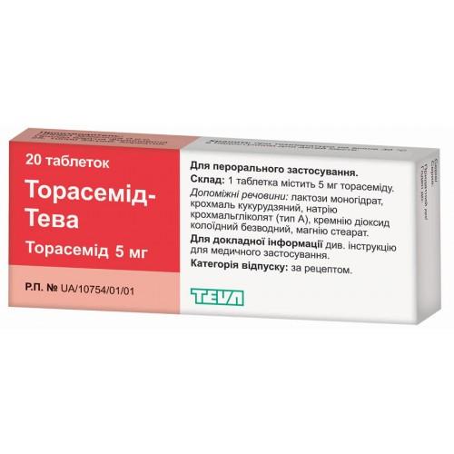 Торасемид-Тева таблетки по 5 мг, 20 шт.