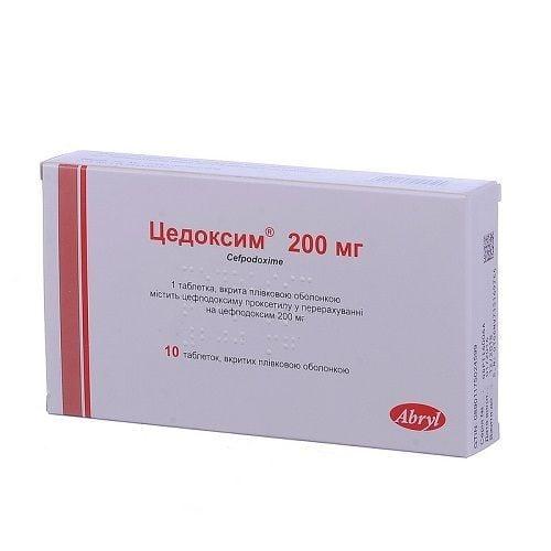 Цедоксим 200 мг №10 таблетки
