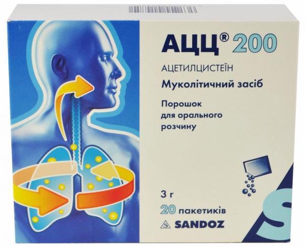 АЦЦ 200 мг №20 порошок для орального применения