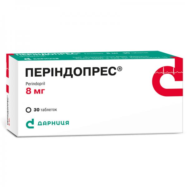 Периндопрес таблетки по 8 мг, 30 шт.