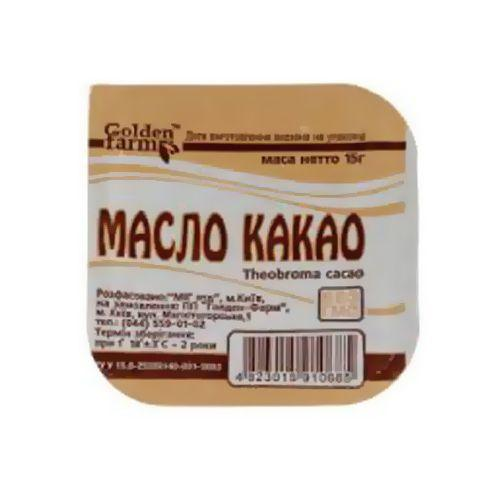 """Масло какао 15 г - ЧП """"Голден-Фарм"""""""