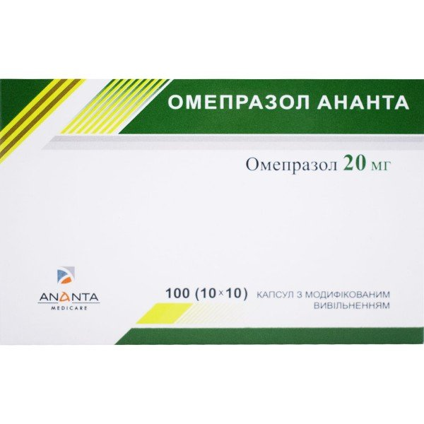 Омепразол Ананта капсулы по 20 мг, 100 шт.