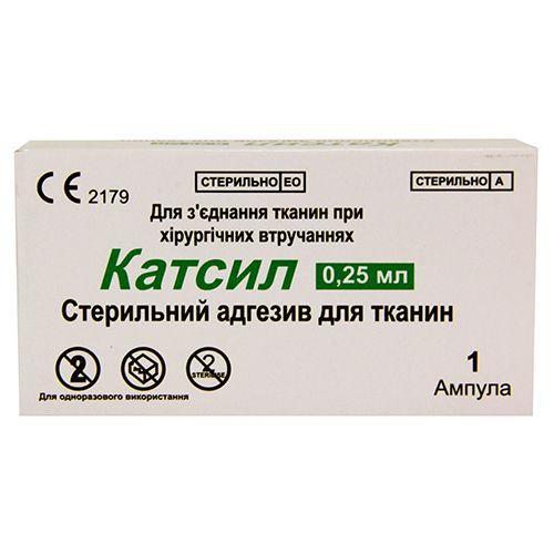 Клей Адгезив для тканей Катсил 0.25 мл