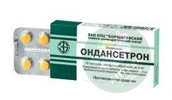 Ондансетрон таблетки по 8 мг, 10 шт.