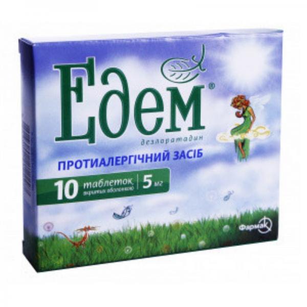Эдем 5 мг №10 таблетки