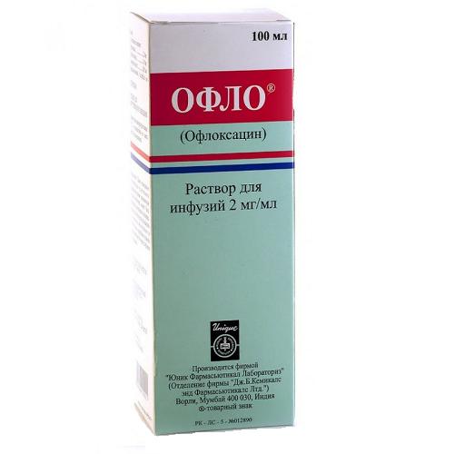 Офло 2 мг/мл 100 мл порошок