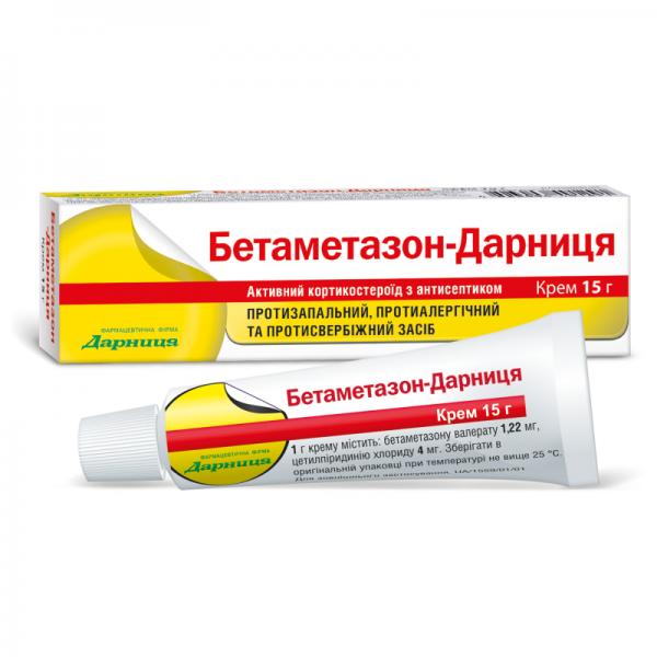 Бетаметазон-Дарница крем, 15 г