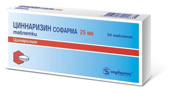 Циннаризин Софарма таблетки 25 мг N50