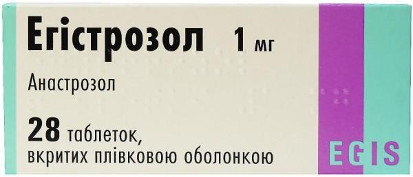 Эгистрозол таблетки по 1 мг, 28 шт.
