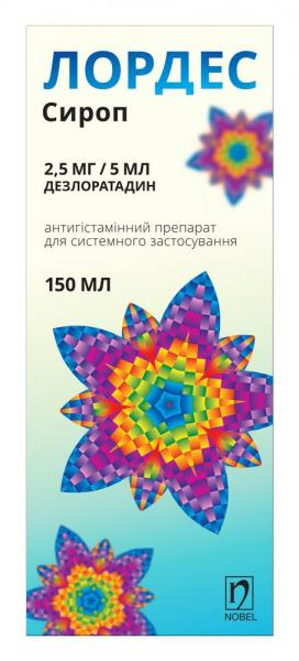 Лордес 2.5 мг/5 мл 150 мл сироп