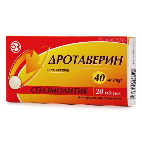 Дротаверин таблетки по 40 мг, 20 шт. - Опытный Завод ГНЦЛС