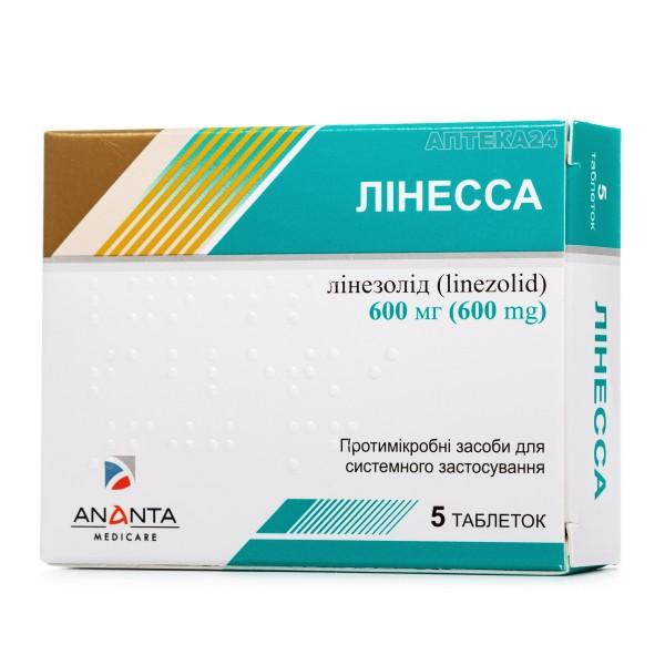 Линесса таблетки антибактериальные по 600 мг, 5 шт.
