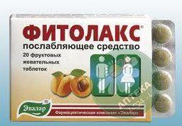 Таблетки Фитолакс 0.5г N20