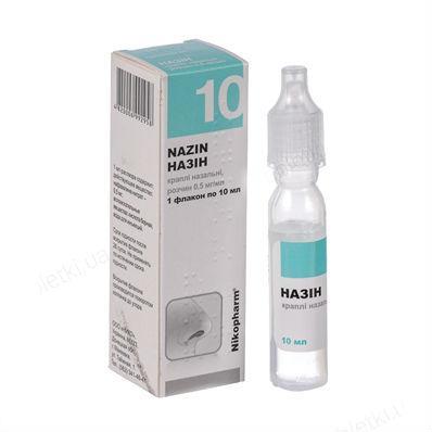 Капли Назин  0.5 мг/мл 10 мл №1