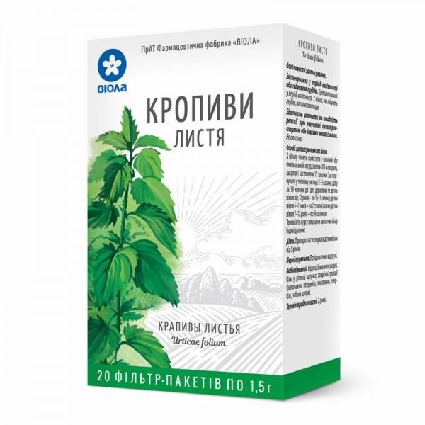 Крапивы листья в  фильтр-пакетиках, 20 шт. - ПрАТ ФФ Віола