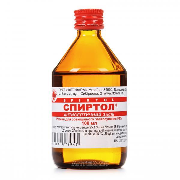 Спиртол раствор 96%, 100 мл