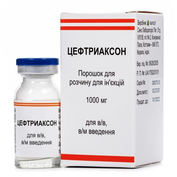 Цефтриаксон порошок для раствора для инъекций по 1000 мг во флаконе