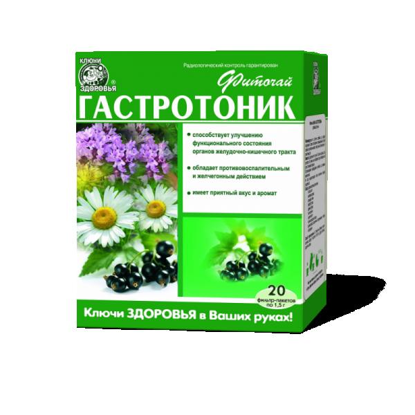 Фиточай Ключи Здоровья №60 гастротоник 1.5 г №20