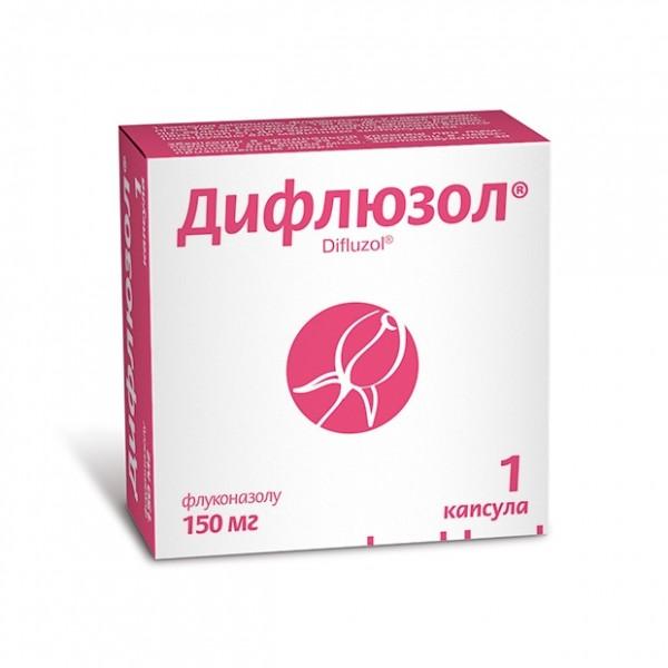 Дифлюзол капсулы по 150 мг, 1 шт.