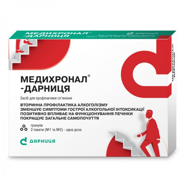 Медихронал Дарница 28.5 г №1 гранулы