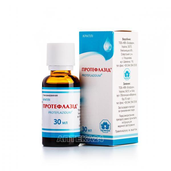 Протефлазид противовирусное средство в каплях, 30 мл