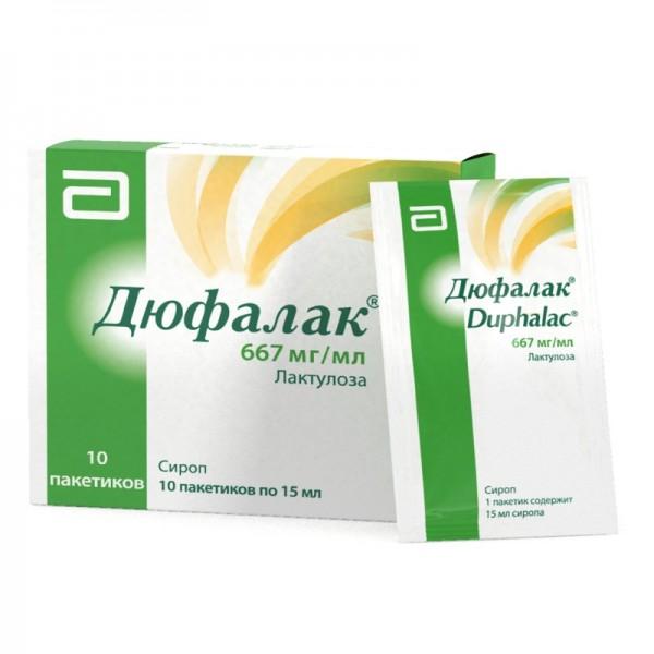 Дуфалак сироп 15 мл в пакетике, 10 шт.