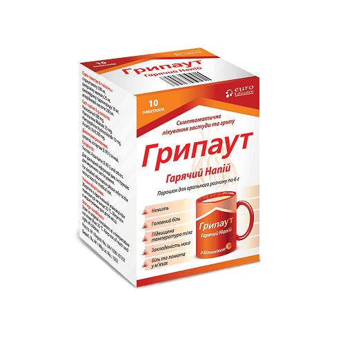 Грипаут горячий напиток порошок для орального раствора, по 6 г в пакетиках, 10 шт.