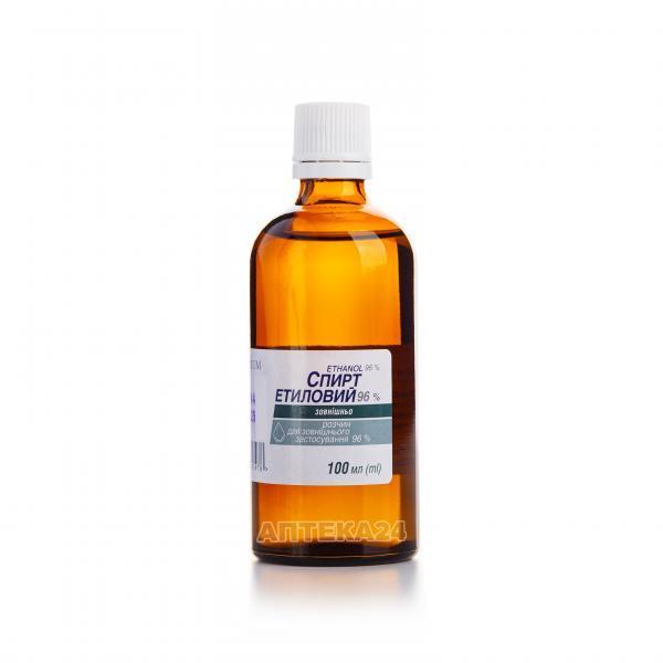 Спирт этиловый раствор для наружного применения 96%, 100 мл