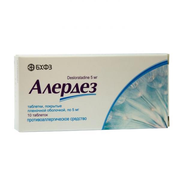 Алердез 5 мг №10 таблетки