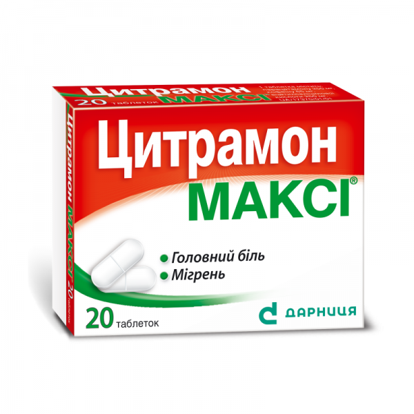 Цитрамон Макси таблетки, 20 шт.