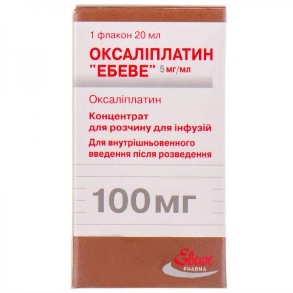 Оксалиплатин ЭБЕВЕ 5мг/мл 20 мл (100 мг) №1 концентрат для раствора для инфузий Спец.