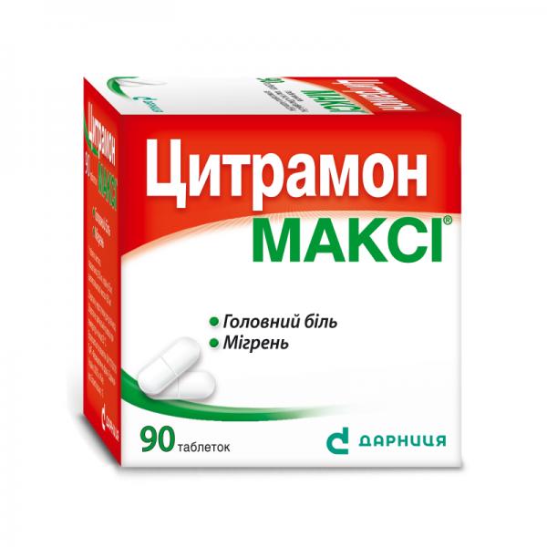 Цитрамон Макси таблетки, 90 шт.