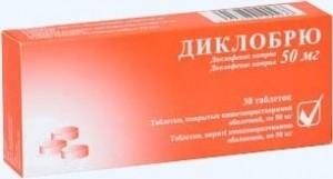 Диклобрю таблетки по 50 мг, 30 шт.