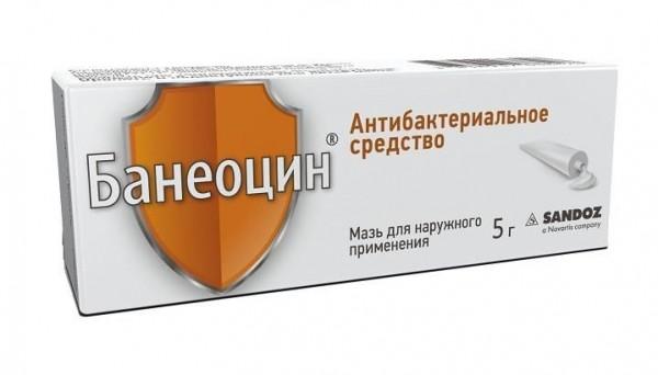Банеоцин мазь, 5 г