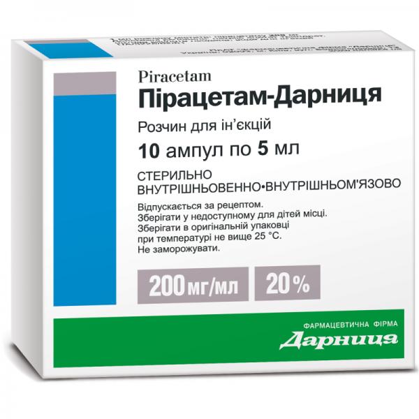 Пирацетам-Дарница раствор для инъекций по 200 мг/мл, 10 ампул по 5 мл