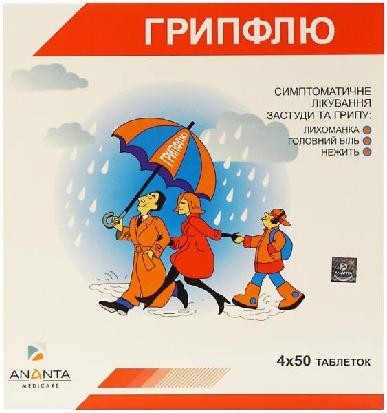 Грипфлю таблетки от простуды и гриппа №200